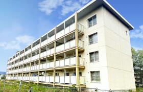 3LDK Mansion in Midorigaoka4-jo - Asahikawa-shi