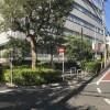 Whole Building Office to Buy in Shinagawa-ku Park