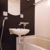 1K Apartment to Buy in Toshima-ku Bathroom