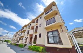 2LDK Mansion in Naganumacho - Chiba-shi Inage-ku