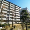 3LDK Apartment to Buy in Suita-shi Interior