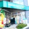 2DK Apartment to Rent in Shinjuku-ku Supermarket
