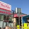 Whole Building Office to Buy in Nagoya-shi Naka-ku Supermarket