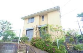 3LDK House in Minamiikuta - Kawasaki-shi Tama-ku