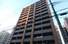 2DK Mansion in Omorinaka - Ota-ku