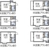 1K Apartment to Rent in Fukuoka-shi Chuo-ku Floorplan
