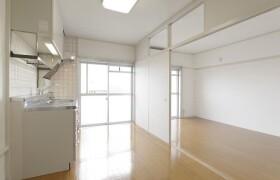 足立区竹の塚-3DK公寓大厦