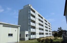 八戸市多賀台-2K公寓大廈