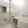 2SLDK Apartment to Buy in Tachikawa-shi Bathroom