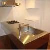 在中央區內租賃1LDK 公寓大廈 的房產 廚房