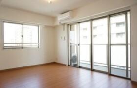 2SLDK Mansion in Koishikawa - Bunkyo-ku