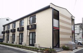 1K Apartment in Ikeda asahimachi - Neyagawa-shi