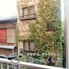 1LDK Apartment to Buy in Toshima-ku View / Scenery
