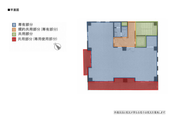 Shop Retail to Buy in Toshima-ku Floorplan