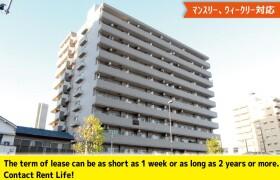1K Apartment in Koyasudori - Yokohama-shi Kanagawa-ku