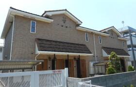 1K Apartment in Hikaricho - Kokubunji-shi