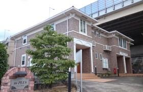 1LDK Apartment in Nobacho - Yokohama-shi Konan-ku