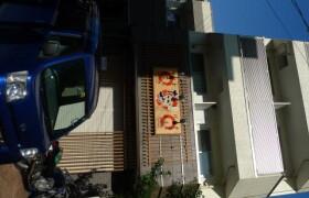1K Mansion in Hommachi - Fuchu-shi