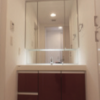 3LDK Apartment to Buy in Odawara-shi Washroom