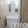 3DK Apartment to Buy in Suita-shi Washroom