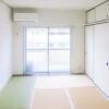 2K Apartment to Rent in Hashima-gun Ginan-cho Interior