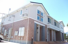 1LDK Apartment in Sobi - Odawara-shi