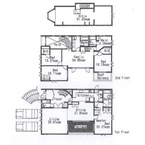 4LDK House in Nampeidaicho - Shibuya-ku Floorplan