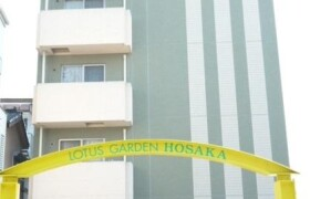 2LDK Mansion in Nishikameari(3.4-chome) - Katsushika-ku