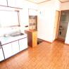 2K Apartment to Rent in Kawasaki-shi Takatsu-ku Kitchen
