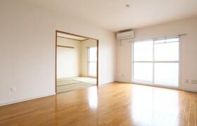 3LDK Apartment in Daimachi - Hachioji-shi