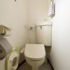 2DK Apartment to Rent in Katsushika-ku Toilet