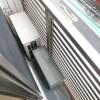 Whole Building Apartment to Buy in Shinjuku-ku Balcony / Veranda