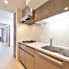 1DK Apartment to Buy in Osaka-shi Chuo-ku Kitchen