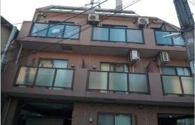 Wisteria Roppongi - Guest House in Minato-ku