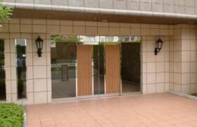 2LDK Apartment in Okagami - Kawasaki-shi Asao-ku