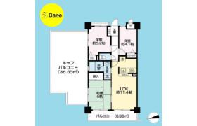 足立区 加平 3LDK {building type}
