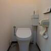 2LDK House to Buy in Osaka-shi Joto-ku Toilet