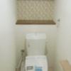 在尼崎市购买3LDK 公寓大厦的 厕所