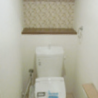 3LDK Apartment to Buy in Amagasaki-shi Toilet