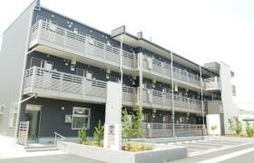 1R Mansion in Tokura - Kokubunji-shi