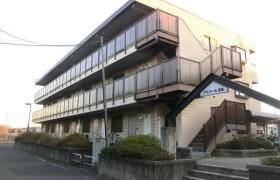 3DK Mansion in Oyaguchi - Saitama-shi Minami-ku