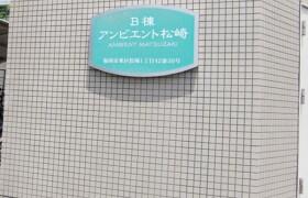 3LDK Apartment in Matsuzaki - Fukuoka-shi Higashi-ku