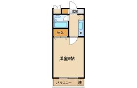 1R Mansion in Fuda - Kawasaki-shi Tama-ku