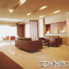 3LDK Apartment to Buy in Arakawa-ku Building Entrance