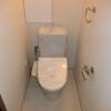 2LDK Apartment to Buy in Kyoto-shi Nakagyo-ku Toilet