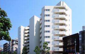 1LDK Apartment in Toyotamakita - Nerima-ku