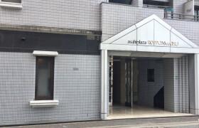 福岡市中央区 六本松 1K {building type}