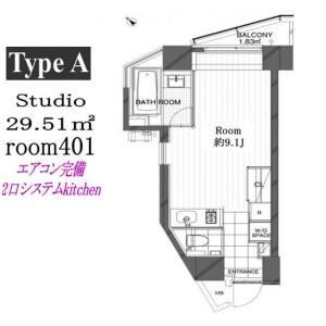 1K Mansion in Hiroo - Shibuya-ku Floorplan