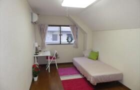 Ma maison Gakugeidaigaku <Women Only House> - Guest House in Meguro-ku