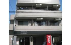 1R Mansion in Tamagawa - Ota-ku